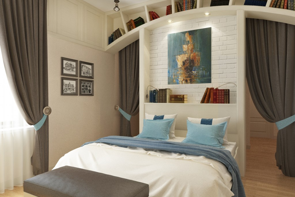 libreria a ponte Arkata per camera e camerette