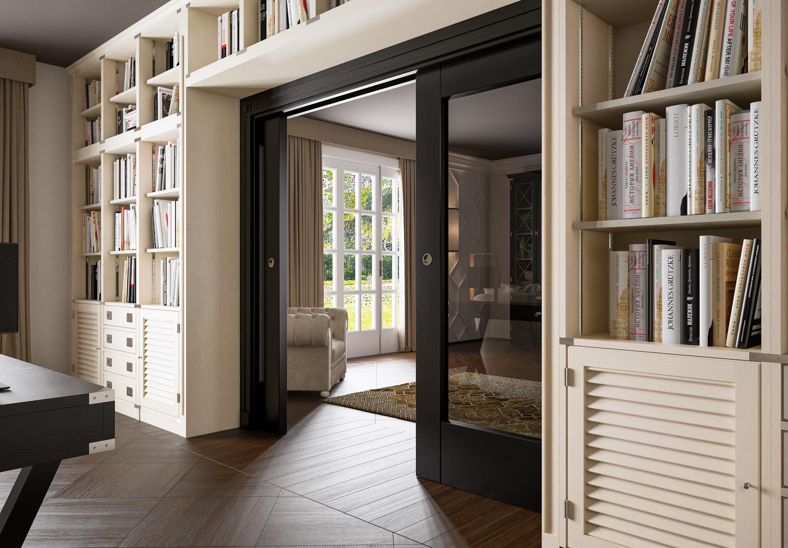 Libreria Componibile con porta