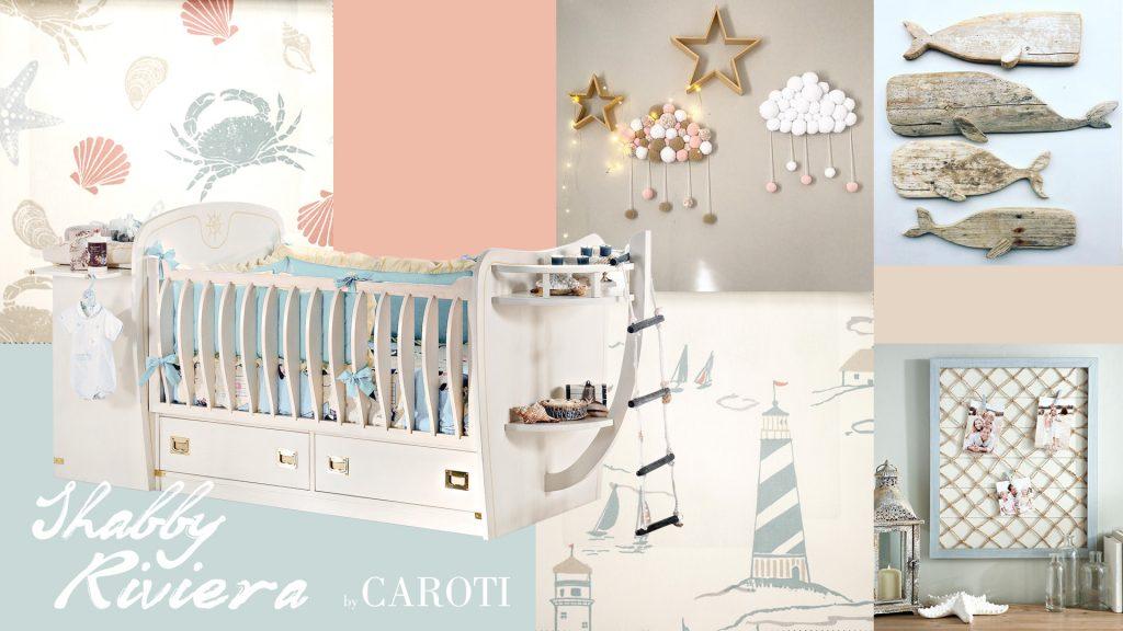 Arredare la camera dei bambini con i colori pastello culla trasformabile passepartout vecchia marina by caroti